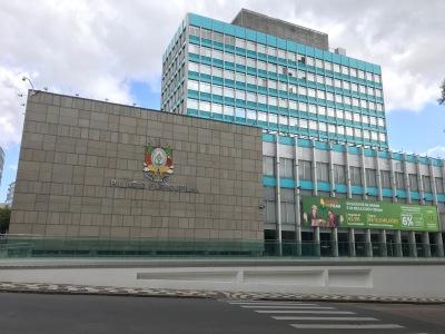 Palácio Farroupilha - Assembléia Legislativa do Rio Grande do Sul